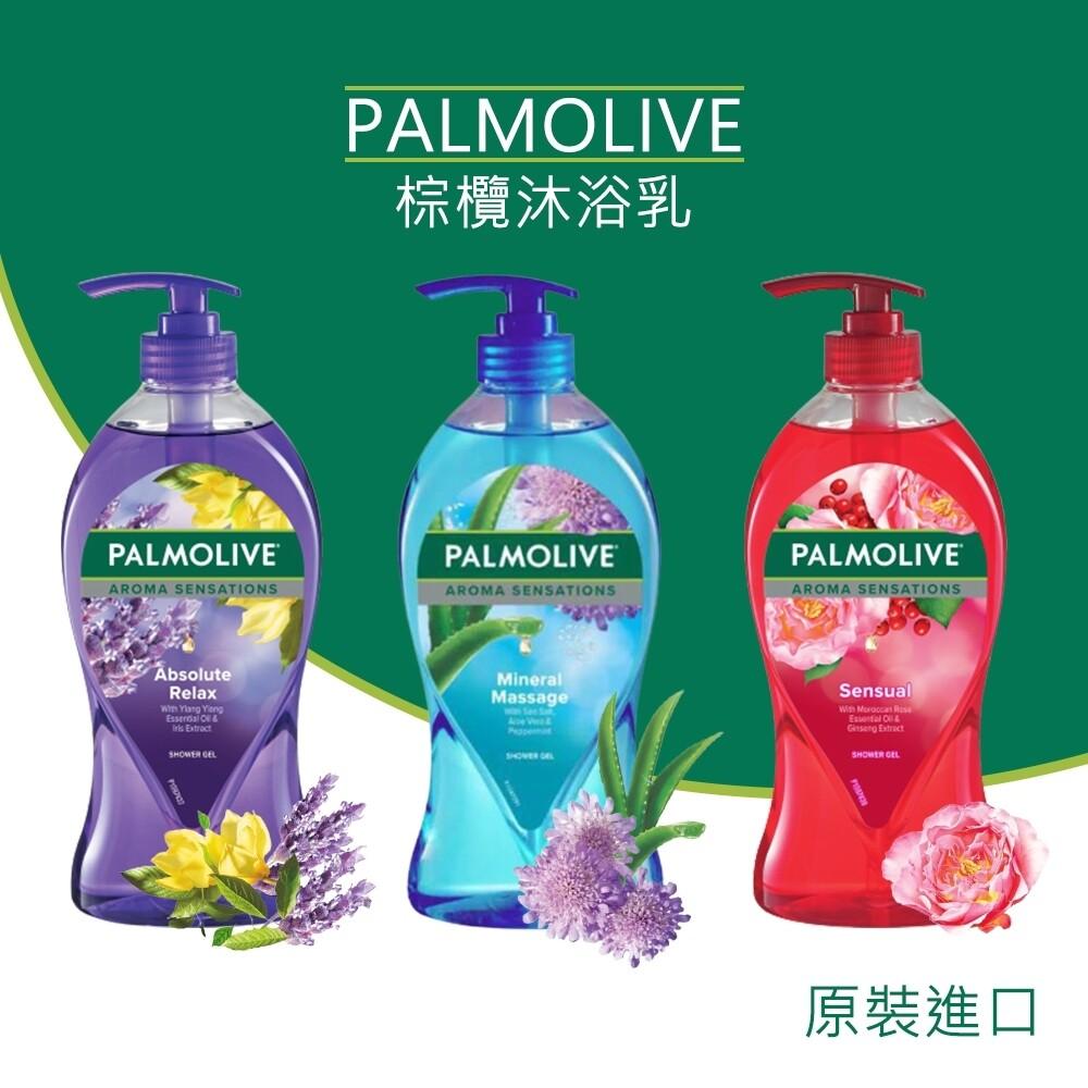 palmolive棕欖香氛沐浴乳 750ml