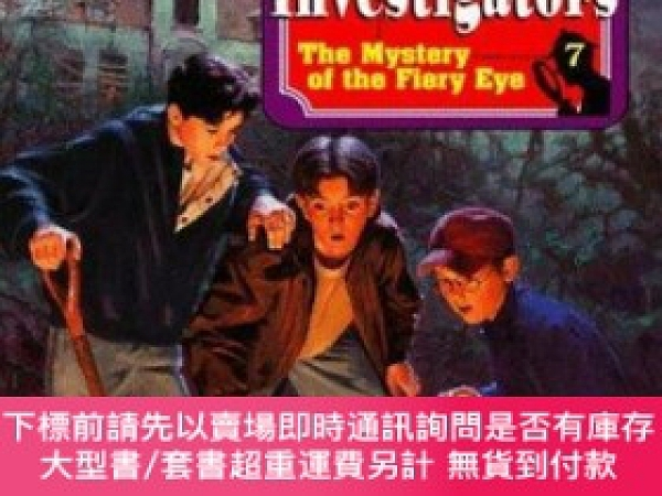 二手書博民逛書店The罕見Mystery Of The Fiery Eye (alfred Hitchcock & The Thr