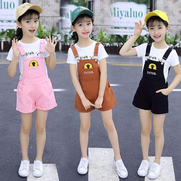 女童夏季背帶短褲套裝4-12歲中大童兒童短袖背帶褲兩件套純棉洋氣 幸福第一站