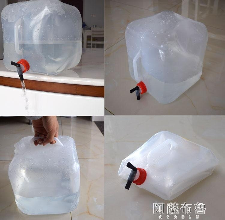 水桶 便攜式可折疊戶外桶旅行大號塑料飲水桶露營【韓尚優品】