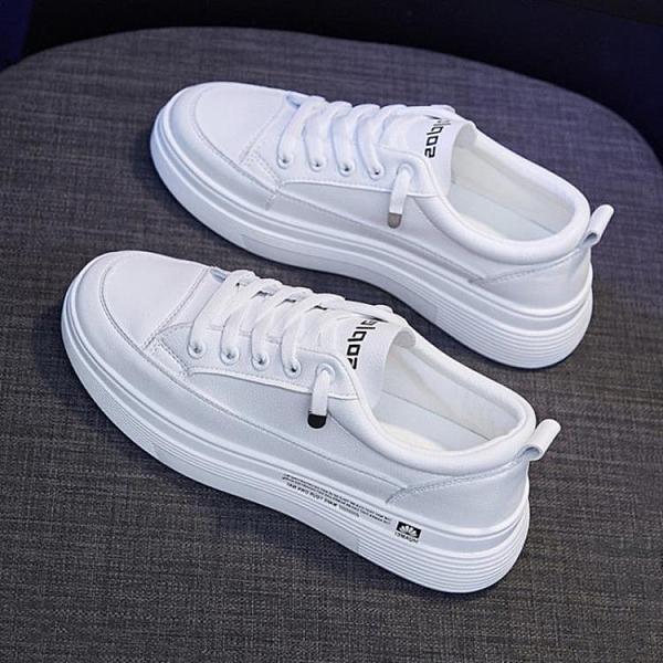 鬆糕鞋 小白鞋女網面板鞋2021夏季新款百搭學生厚底平底休閒鏤空透氣單鞋 艾莎