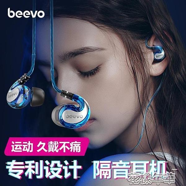 線控耳機火爆新時尚款運動隔音耳機入耳式掛有線手機低音炮塞帶麥通用 快速出貨
