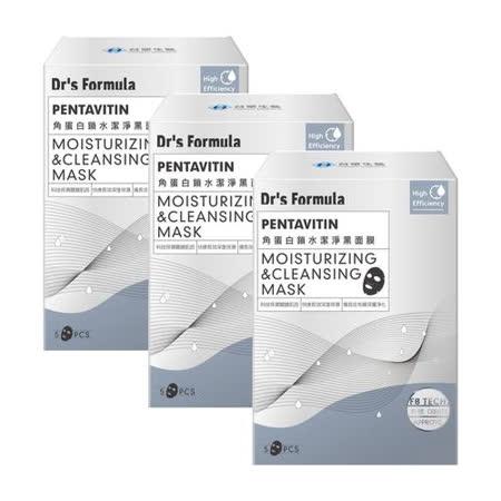 台塑生醫Dr's Formula 角蛋白鎖水潔淨黑面膜 (5片/盒)*3盒入