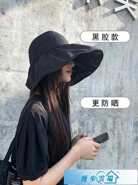 空頂帽 日系防紫外線空頂帽子女夏季薄款黑膠遮陽韓版百搭防曬遮臉無頂帽 漫步雲端