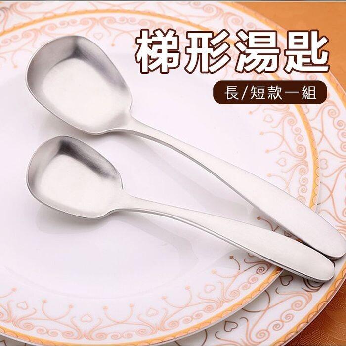 不鏽鋼梯形造型湯匙da0071d咖啡匙甜點匙布丁匙 歐文購物