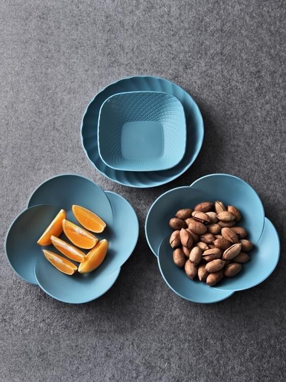 果盤 三件套 客廳果盤家用客廳茶幾零食盤塑料糖果盤干果瓜子盤水果盤