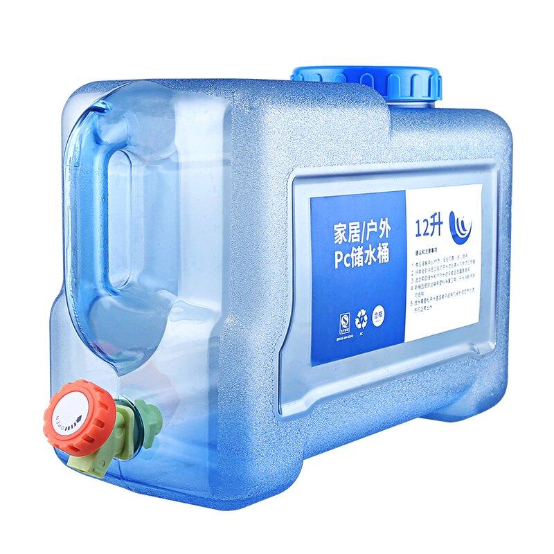 外水桶家用水用純淨桶裝泉水純淨純淨水箱水蓄水大塑料箱
