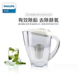 飛利浦PHILIPS 超濾帶計時器3.5L濾水壺AWP2920