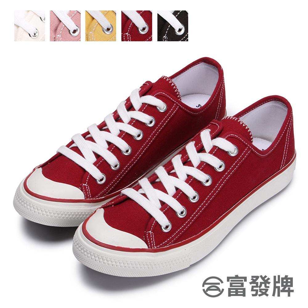 經典膠底休閒帆布鞋-黑/米/紅/粉/芥黃  1CM10