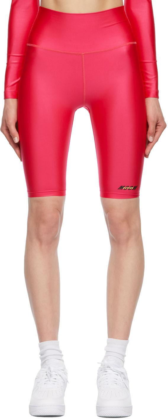 MSGM 粉色高腰骑行短裤