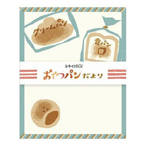 Wa-Life Retro Diary Letter Set/ Snack Bread eslite誠品