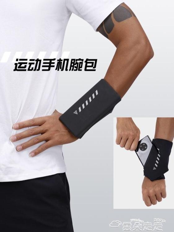 樂天優選-手機臂包曼哥夫跑步手機臂包手腕包男女運動手機臂套手機袋蘋果華為通用 -華爾街-