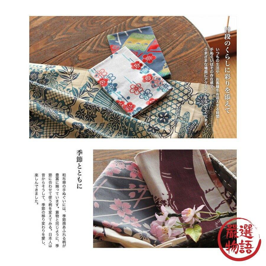 【日本製】【和布華】 日本製 注染拭手巾 日式火鍋圖案 - 和布華