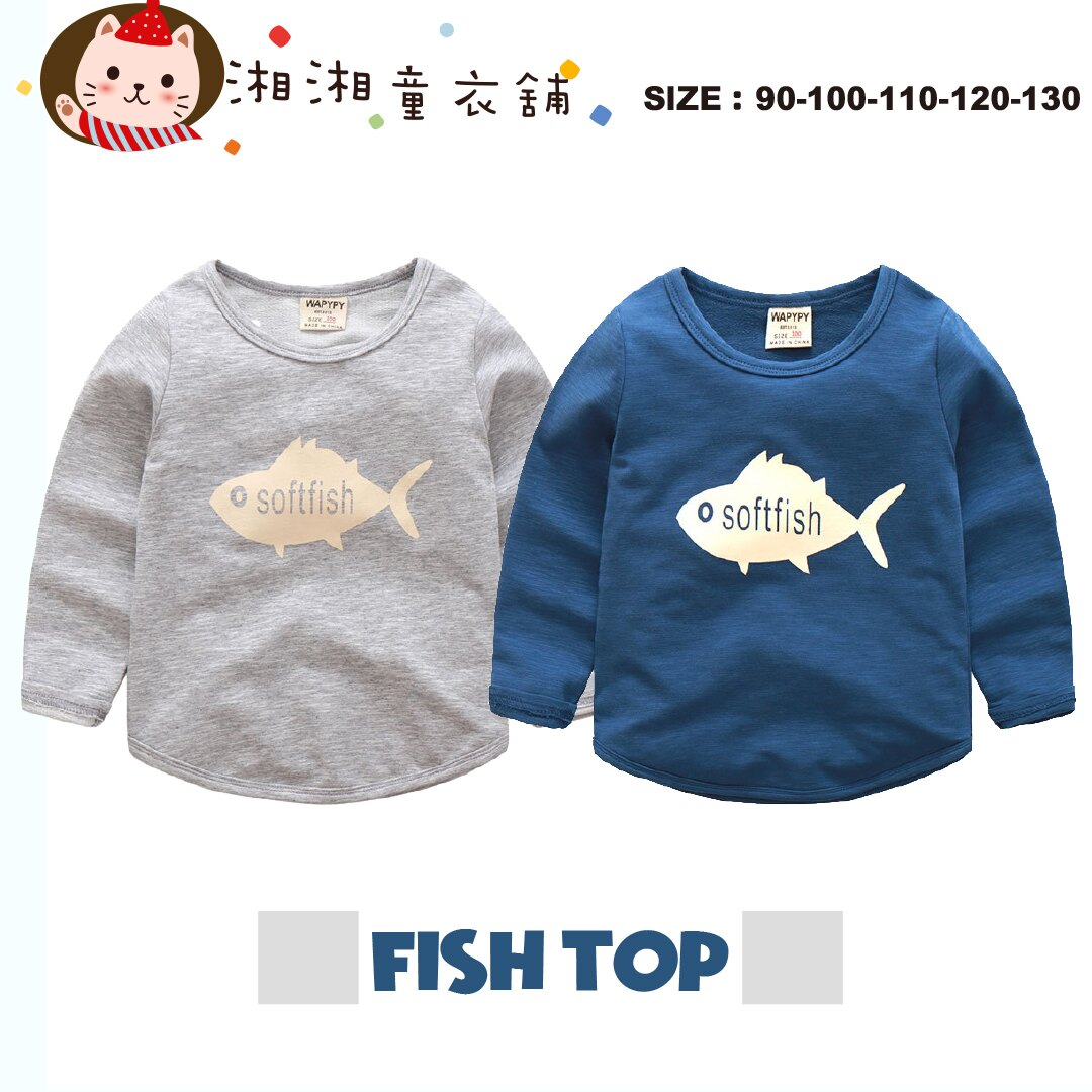 【A0883】韓版 男童長袖上衣 男童小魚印T卹 寶寶竹節純棉上衣