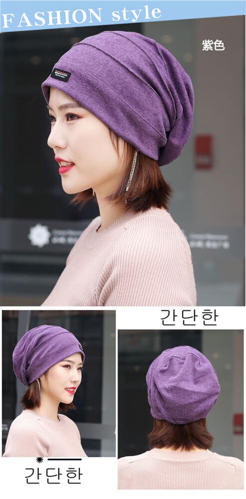 四季帽子女春夏超薄冰感頭巾帽空調光頭月子化療帽子包頭帽街舞帽潮