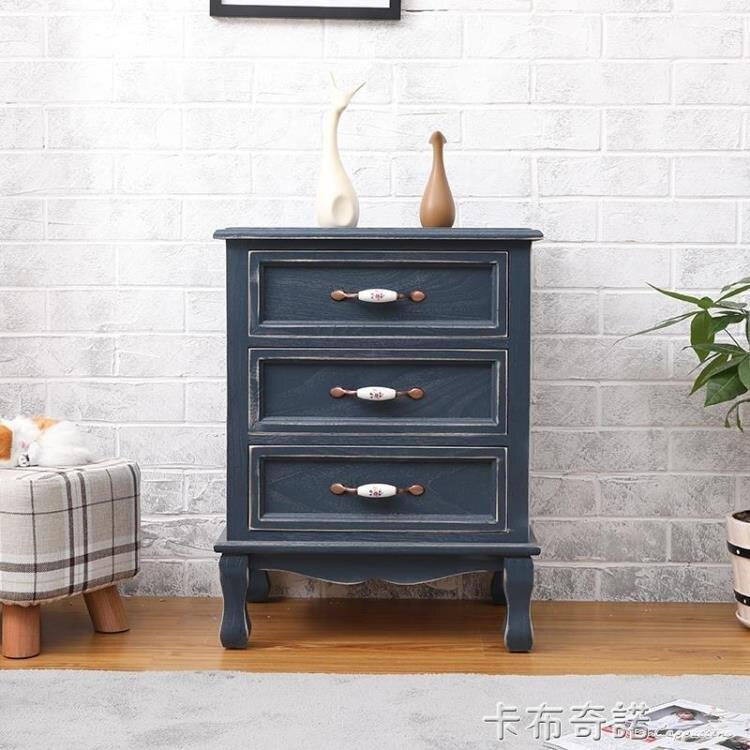 歐式床頭櫃簡歐實木臥室床邊櫃現代簡約實木歐式床頭收納復古櫃子 果果輕時尚