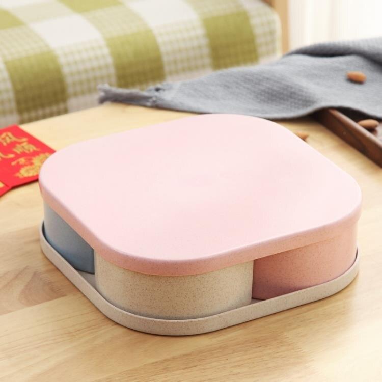 北歐分格糖果盒干果盒水果盤客廳瓜子盒零食盤