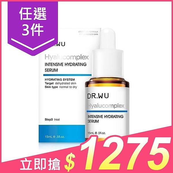 【任3件$1275】Dr.Wu 玻尿酸保濕精華液15ml【小三美日】