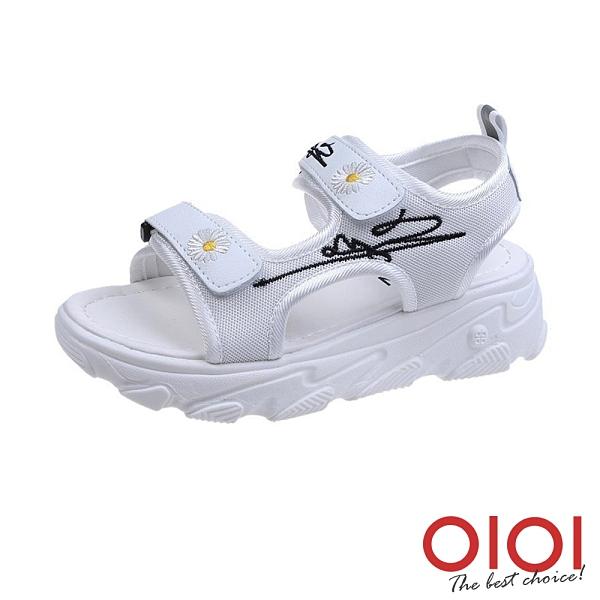 涼鞋 戀夏小雛菊厚底老爹鞋(白)*0101shoes【18-1832w】【現+預】