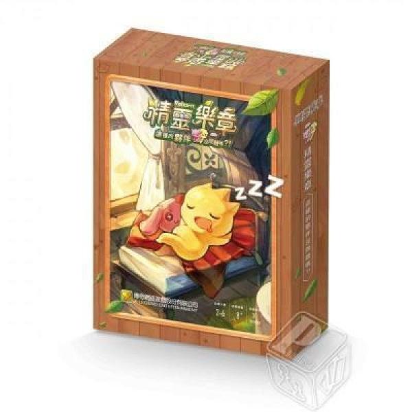 『高雄龐奇桌遊』 精靈樂章 這樣的夥伴沒問題嗎 手遊改編桌遊 繁體中文版 正版桌上遊戲專賣店