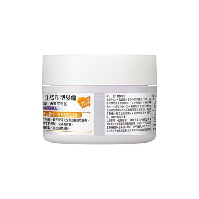 Liese Sifone 自然塑型髮蠟60g