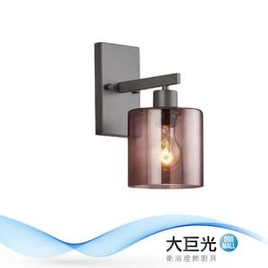 【大巨光】典雅風-E27 單燈壁燈-小(ME-4611)