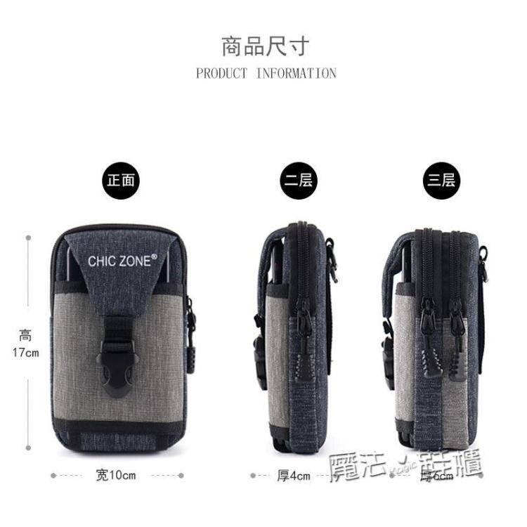 新款手機包男多功能穿皮帶手機套掛包腰帶腰包運動手機袋臂包