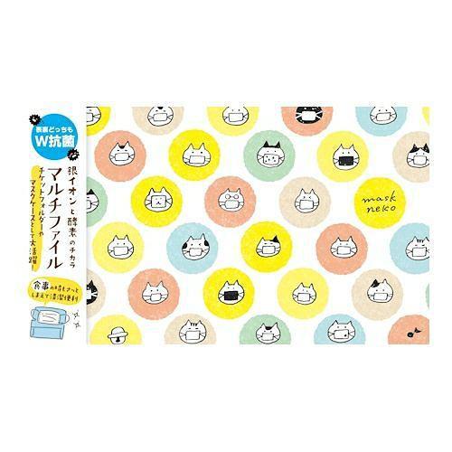 Wa-Life Antibacterial Multi-file/ Mask Cat eslite誠品