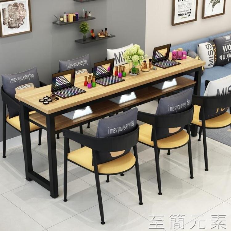 美甲桌椅套裝簡約現代雙人黑色美甲店台復古美甲桌子單人 果果輕時尚