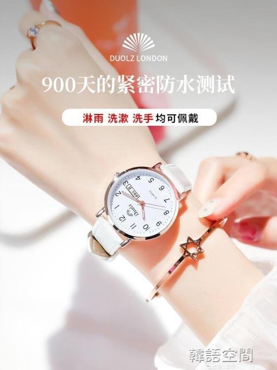 手錶女生簡約氣質學生初高中女孩兒童ins風機械電子韓版防水女錶