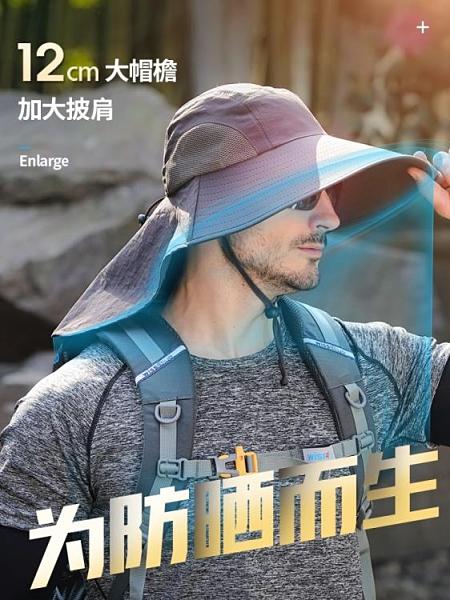 遮陽帽 護頸防曬帽男士夏季釣魚帽遮陽帽子戶外夏天防紫外線漁夫帽遮全臉 夢藝家