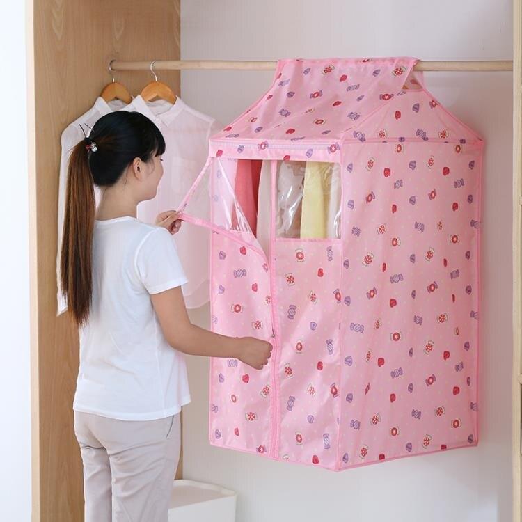 衣物罩掛衣袋防塵套家用掛袋防塵袋