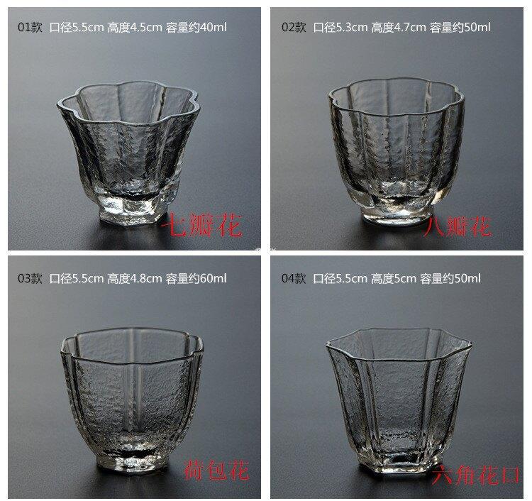 日式純手工吹制加厚耐熱錘紋透明玻璃功夫茶杯品茗杯 兩個裝