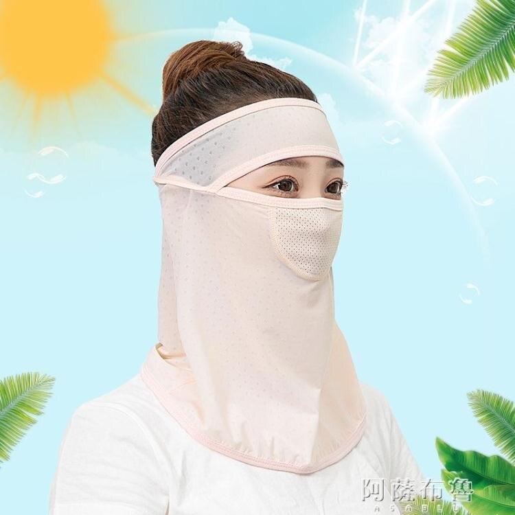 口罩 享新惠夏季防曬口罩女護頸薄款遮陽透氣圍脖【韓尚優品】