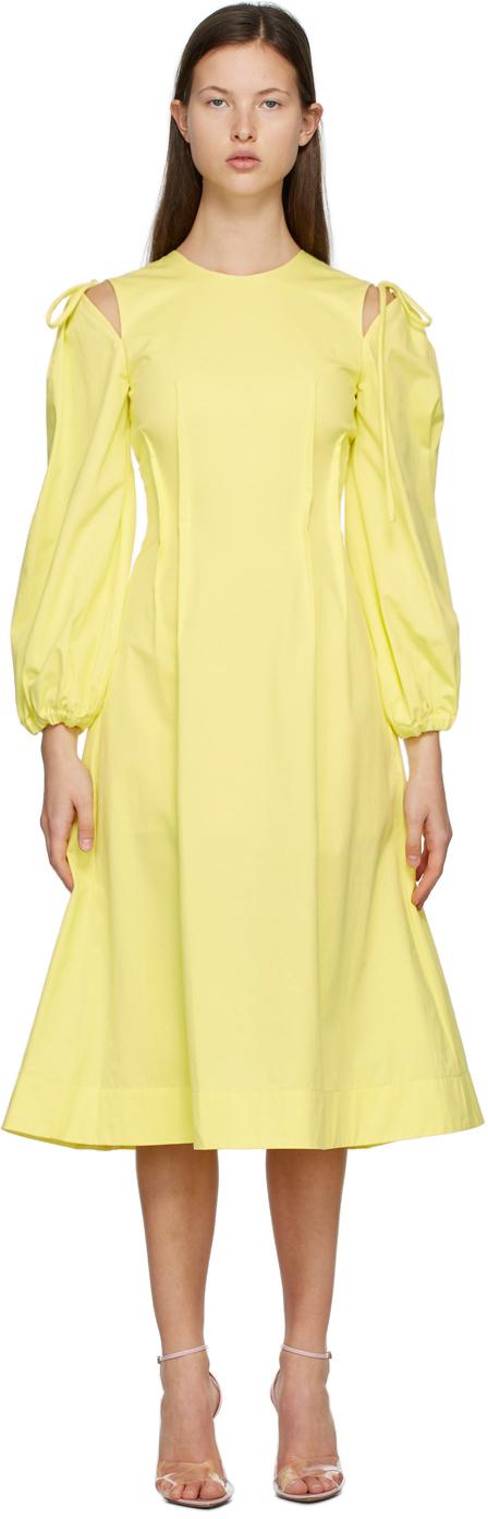 MSGM 黄色镂空连衣裙