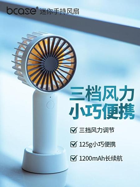 小風扇手持迷你小型usb電風扇宿舍充電型便攜式隨身 JUST M
