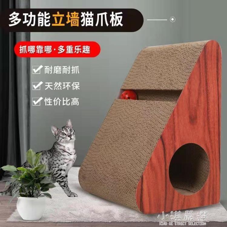 貓抓板磨爪器耐磨立式抓柱瓦楞紙貓爪板窩貓爬架貓咪玩具自嗨用品cy - 深棕色大號
