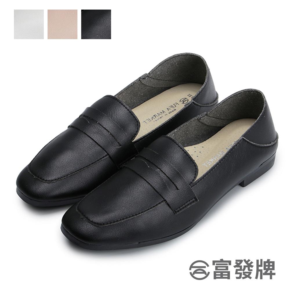 簡約品味後踩樂福鞋-黑/米/粉  1BA113