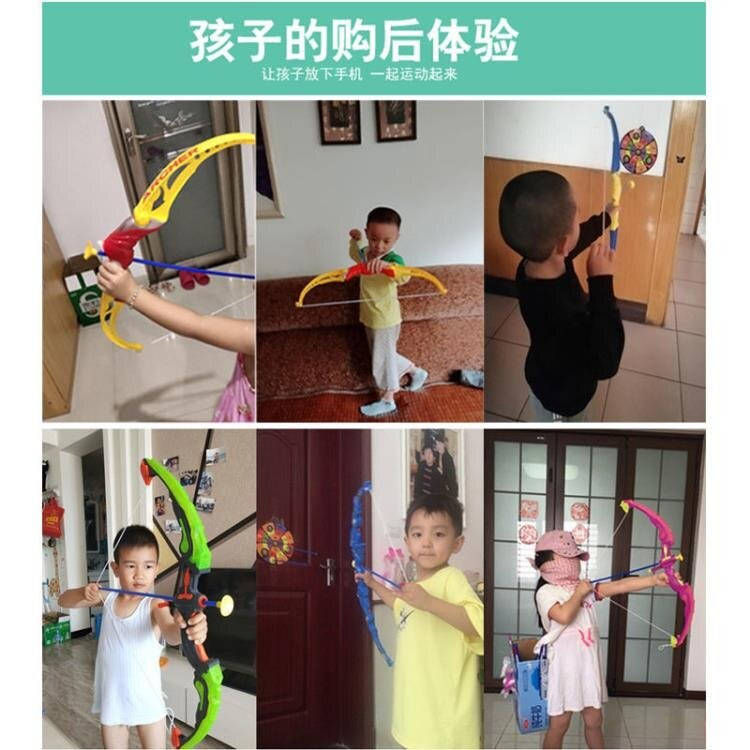 弓箭玩具 兒童仿真益智射擊玩具弓箭軍事模型玩具體育運動射擊軟彈弓箭玩具