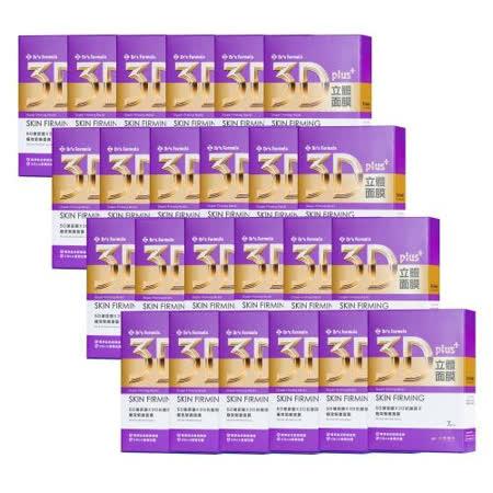台塑生醫Dr's Formula 3D立體極效緊緻面膜 (7片/盒)*24盒入