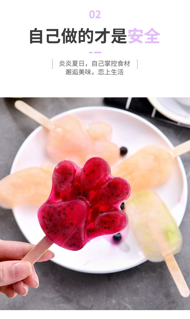 霜淇淋 diy 家用矽膠模具 自製冰棒 冰棒模具 做冰棒神器*含50根冰棒棍*