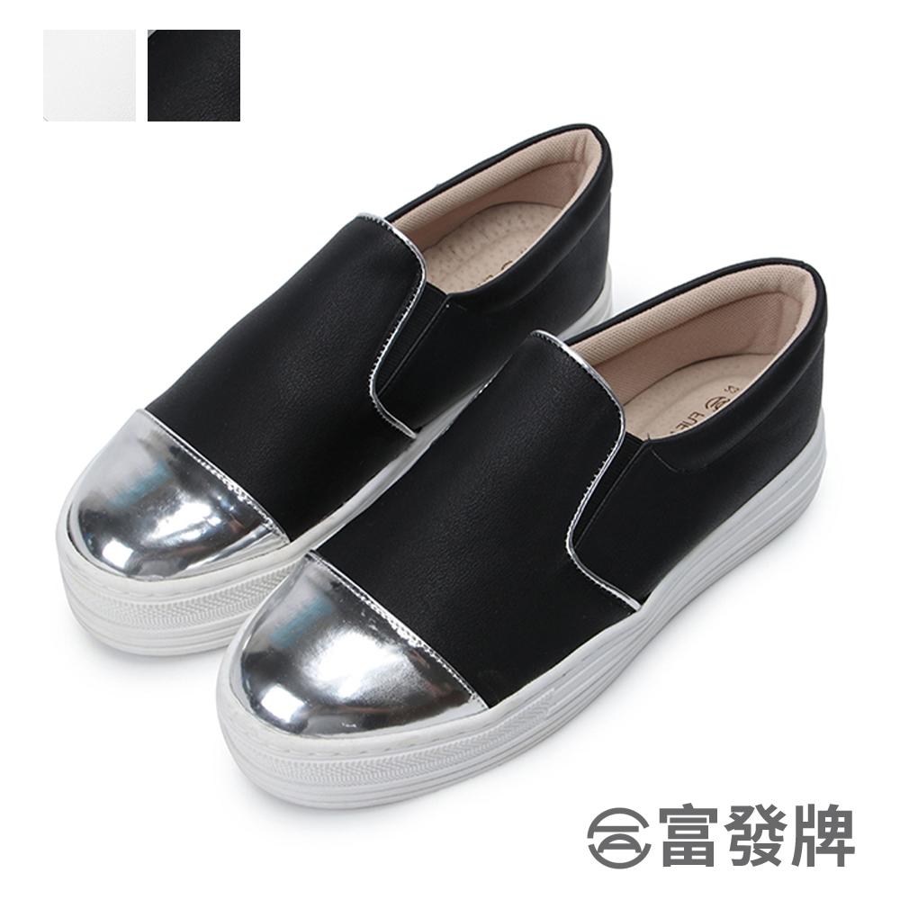 金屬滾邊厚底懶人鞋-黑/白 1BW50