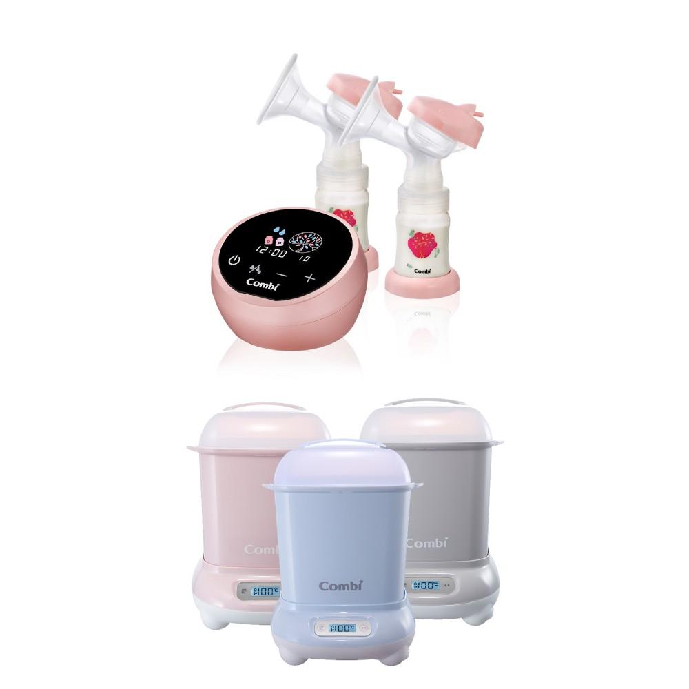 日本 Combi 自然吸韻雙邊電動吸乳器+Pro 360 高校烘乾消毒鍋(3色)【送3好禮】