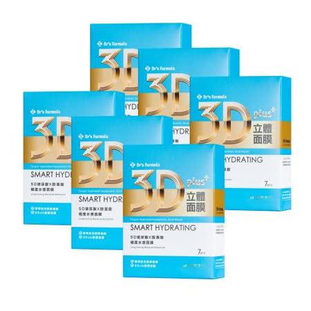 台塑生醫Dr's Formula 3D立體極度水感面膜 (7片/盒)*6盒入