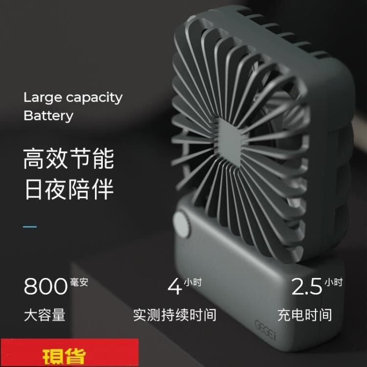 usb手持小風扇方形USB充電小風扇靜音可愛手持可擕式隨身掛脖迷你網紅風扇
