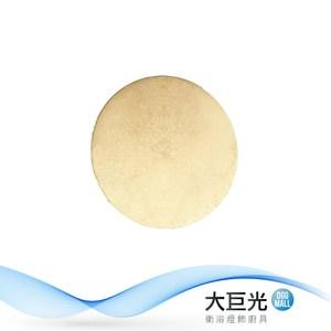 【大巨光】典雅風-附LED 9W單燈壁燈-小(ME-4683)