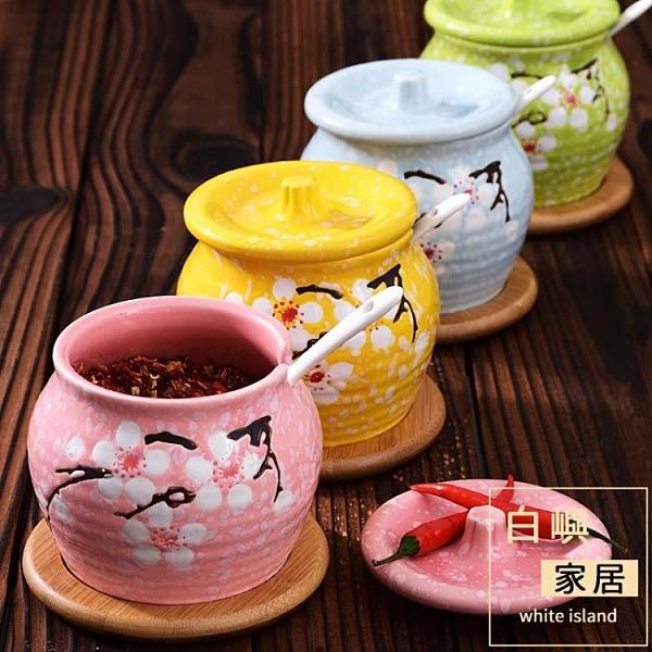 帶蓋陶瓷調味罐豬油罐放鹽調味盒日式辣椒油罐家用【白嶼家居】