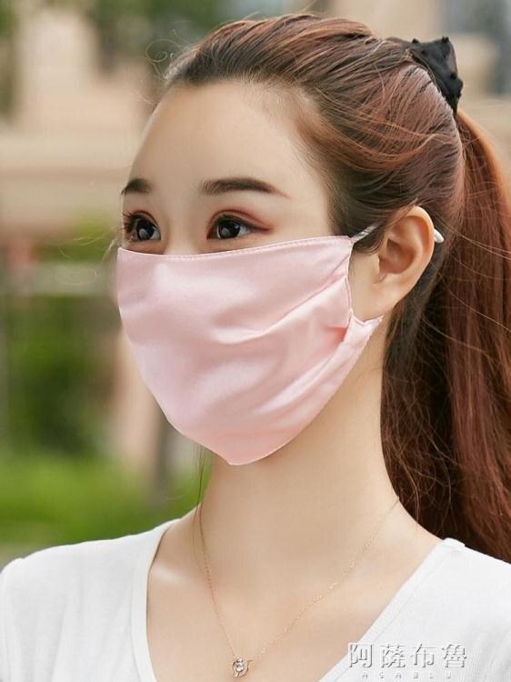 口罩 桑蠶絲防曬真絲口罩夏天透氣防紫外線面紗女【韓尚優品】