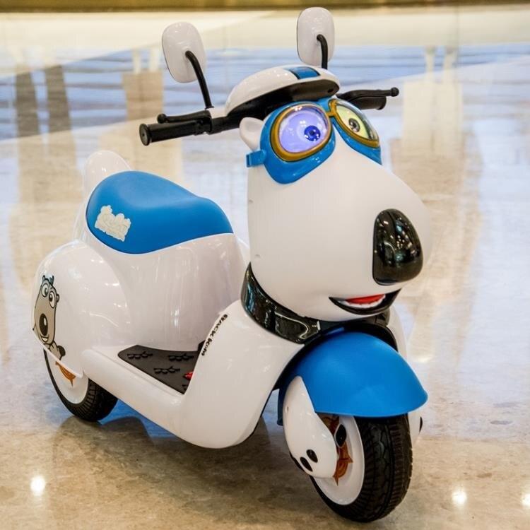 電動車 兒童電動摩托車可坐人男小孩三輪車充電遙控玩具電瓶童車TW