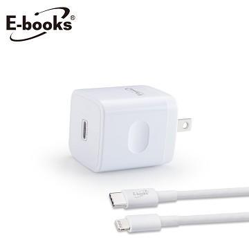 E-books B58 20W PD Type-C充電器組(E-PCB231)